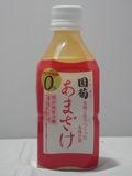 2866 甘酒【篠崎/福岡】 国菊あまざけ PT350ml