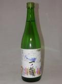 3417【一ノ蔵/宮城】一ノ蔵 3.11未来へつなぐバトン 特別純米生原酒 720ml [限定]
