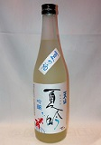 3677 【天山酒造/佐賀】天山 夏吟  吟醸酒 720ml