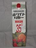 2337 焼酎甲類【福井酒造/三重】 福盛ホワイトリカー35°1800mlパック