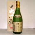 1004 【みいの寿/福岡】 三井の寿 大吟醸 厳寒手造り 720ml