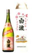1008 芋焼酎 送料無料 【薩摩酒造】 さくら白波 升升半升(ますますはんじょう) 4500ml