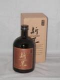 1127 コーヒー焼酎 【目野酒造/福岡】 博多 新黒 720ml
