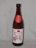 1159 麦焼酎【ゑびす酒造/福岡】 全麹 ゑびす蔵 五年熟成 720ml