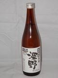 1329 米焼酎【深野酒造/熊本】 深野2001 720ml