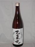 1382 【篠崎/福岡】 乙王丸 生原酒 特別本醸造 1800ml