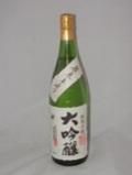 1392 【みいの寿/福岡】 三井の寿 大吟醸 厳寒手造り 1800ml