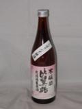 145 【比翼鶴酒造/福岡】比翼鶴 本醸造無濾過生原酒 720ml