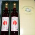 1556 【立花ワイン】   博多あまおうワイン 500ml 2本組箱入
