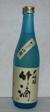 1563 【福岡/小林酒造】萬代 かほり吟醸 竹滴 大吟醸酒 720ml