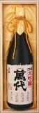 1671 【小林酒造/福岡】萬代  大吟醸 1800ml