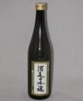 3774 【高橋商店/福岡】[予約] 繁桝 酒是日本之魂 純米吟醸 生詰 1800ml