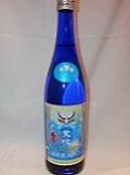 1756【天吹酒造/佐賀】天吹 うるとらDRY 冷庭 純米酒 720ml
