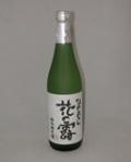1762【花の露/福岡】花の露 特別純米ひやおろし 720ml