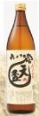 1773 麦焼酎 【天盃/福岡】 天盃 900ml