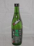 1791 【天吹酒造/佐賀】天吹 超辛口 生 特別純米酒  720ml