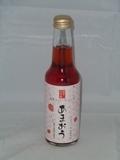 1939 【石蔵酒造/福岡】博多スパークリングあまおう 250ml