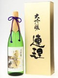 3618 【比翼鶴酒造/福岡】比翼鶴 連理 大吟醸 720ml