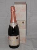2148 【安心院葡萄酒工房/大分】安心院スパークリングワイン・ロゼ 750ml ★