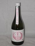 215 【篠崎/福岡】比良松 純米大吟醸50% 720ml