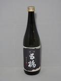 2278 【酒井酒造/山口】五橋 純米吟醸 720ml