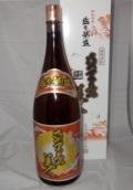 2313 芋焼酎 送料無料 【長島研醸】さつま島美人 益々繁盛(ますますはんじょう) 4500ml