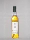 2404 【立花ワイン/福岡】八女茶ワイン 緑の雫 500ml