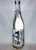 2453【花の露/福岡】 花の露 しぼりたて生原酒 720ml