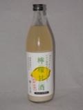 2472 【花の露/福岡】[予約] 檸檬甘酒 900ml×6本