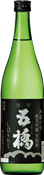 2718【酒井酒造/山口】五橋 西都の雫しぼりたて 純米吟醸 720ml