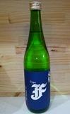 2562 【大賀酒造/福岡】大賀Type F 純米吟醸 720ml 限定
