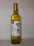 2639 【熊本ワイン/熊本】菊鹿セレクション五郎丸 2014 720ml