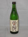2795 【天山酒造/佐賀】天山 蛍酔 純米吟醸生原酒  720ml