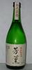 2796 【馬場酒造/佐賀県】芳薫 特別純米酒 720ml