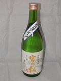 2799 【松尾酒造場/佐賀】宮の松 特別純米酒あらばしり 生 720ml