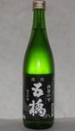2905【酒井酒造/山口】五橋 西都の雫 純米吟醸 720ml