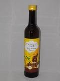 2954 【目野酒造/福岡】チョコバナナのお酒 500ml