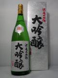 2991【池亀酒造/福岡】 池亀 力作 大吟醸酒  1800ml