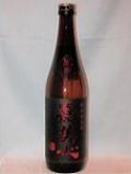 3091 【嘉美心酒造/岡山】嘉美心 瓶囲い 特別純米 720ml