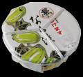 941【高橋商店/福岡】繁桝 しげますの奈良漬   3kg