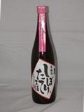 3375 【小林酒造/福岡】萬代 本醸造 しぼりたて生酒  720ml