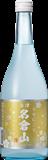 3440【名倉山酒造/福島】名倉山うすにごり 純米吟醸 720ml