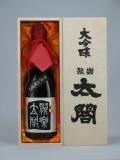 3464 【鳴滝酒造/佐賀】聚楽太閤 大吟醸中汲み瓶囲い  720ml