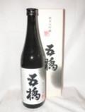 3695 【酒井酒造/山口】五橋 純米大吟醸 720ml
