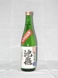 376 【池亀酒造/福岡】池亀 純米吟醸 無濾過生原酒 720ml