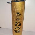 3809 【高橋商店/福岡】箱入娘 大吟醸 雫搾り 1800ml