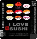 4043 【天吹酒造/佐賀】天吹 I LOVE SUSHI(あいらぶ すし) 生酒 辛口純米酒  720ml