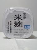 405 米麹・塩麹【高橋商店/福岡】 繁桝米麹 500g