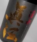 5153_c 芋焼酎 【小正醸造/鹿児島】湧水眞酒 1800ml×6本 送料無料