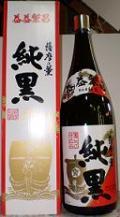 6109 芋焼酎 送料無料 【田村合名】 純黒 益益繁昌(ますますはんじょう) 4500ml
